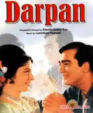 Poster of Darpan (1970) - (Hindi Film)